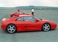 Geschenk Ferrari mieten